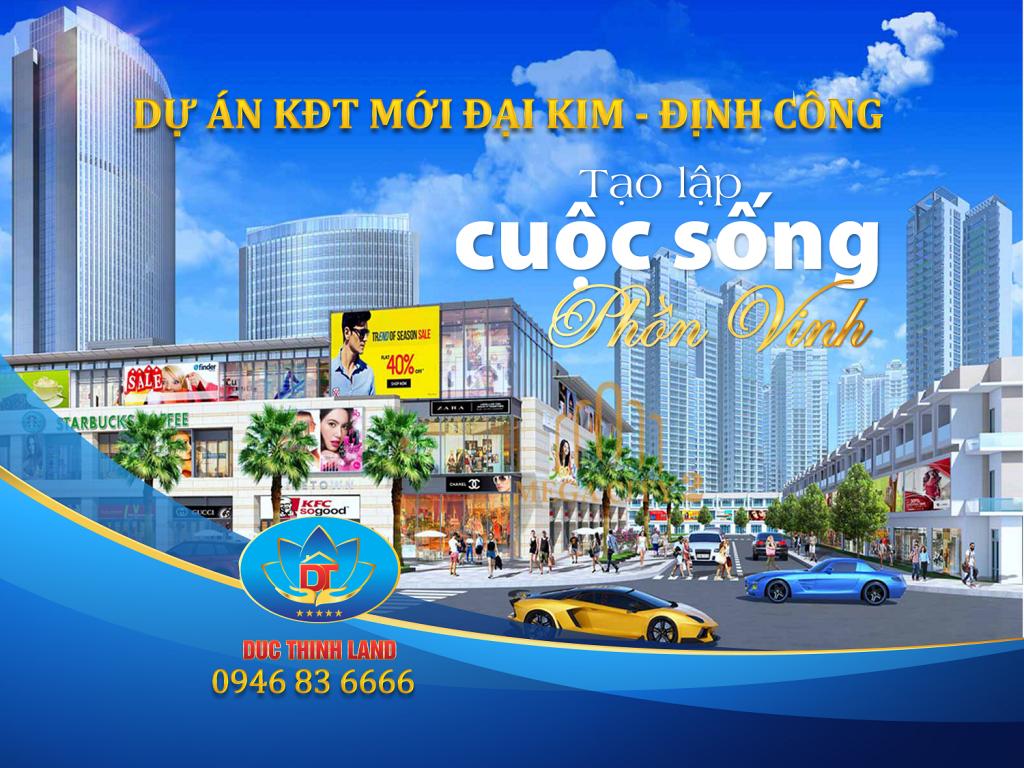Dự án khu đô thị mới Đại Kim Định Công - Ảnh minh họa: Internet